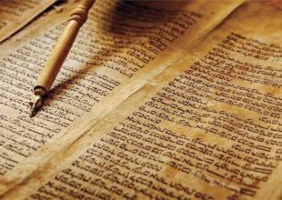 Lectio biblica «Sarete miei testimoni»